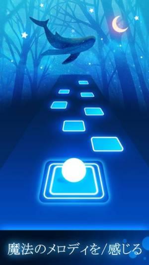 iPhone、iPadアプリ「Tiles Hop:リズムゲーム」のスクリーンショット 2枚目