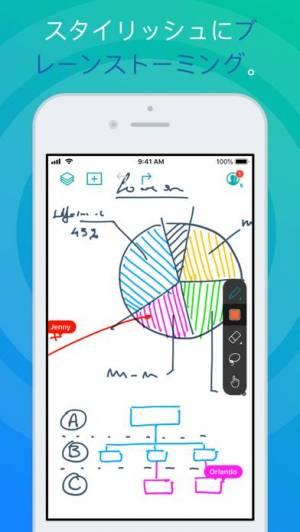 iPhone、iPadアプリ「Inko › Interactive Whiteboard」のスクリーンショット 2枚目