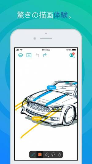 iPhone、iPadアプリ「Inko › Interactive Whiteboard」のスクリーンショット 3枚目