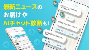 iPhone、iPadアプリ「仮想通貨なび - チャートやデモトレでビットコインデビュー」のスクリーンショット 5枚目