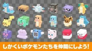 iPhone、iPadアプリ「ポケモンクエスト」のスクリーンショット 3枚目