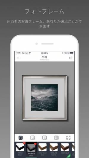 iPhone、iPadアプリ「Frame X - フォトフレームマスター」のスクリーンショット 1枚目