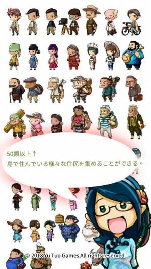 iPhone、iPadアプリ「恒楽町HAPPY TOWN」のスクリーンショット 5枚目