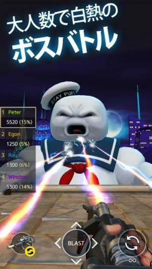 iPhone、iPadアプリ「ゴーストバスターズ - Ghostbusters World」のスクリーンショット 3枚目