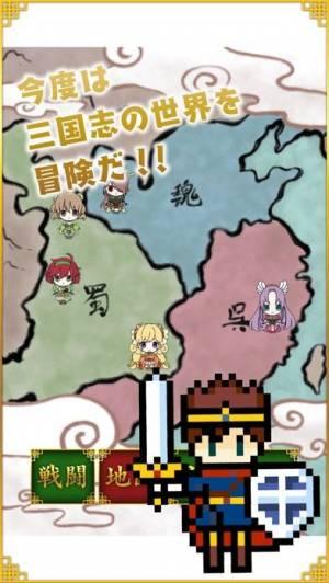 iPhone、iPadアプリ「三国志ビキニアーマーになぁれ!」のスクリーンショット 4枚目