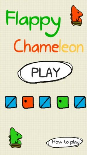 iPhone、iPadアプリ「Flappy Chameleon」のスクリーンショット 1枚目