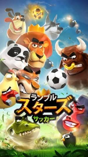 iPhone、iPadアプリ「ランブルスターズ サッカー」のスクリーンショット 5枚目