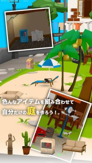 iPhone、iPadアプリ「猫とサメのいる街」のスクリーンショット 4枚目