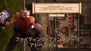 iPhone、iPadアプリ「Fighting Fantasy Legends」のスクリーンショット 2枚目