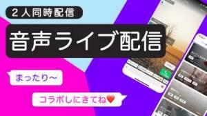 iPhone、iPadアプリ「ランダムチャット - 暇つぶし通話アプリ」のスクリーンショット 5枚目