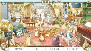 iPhone、iPadアプリ「ピーターラビット -小さな村の探しもの- アイテム探しゲーム」のスクリーンショット 5枚目