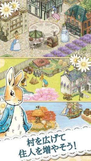 iPhone、iPadアプリ「ピーターラビット -小さな村の探しもの- アイテム探しゲーム」のスクリーンショット 4枚目