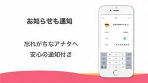 iPhone、iPadアプリ「Habit 習慣化できる todoリスト」のスクリーンショット 3枚目