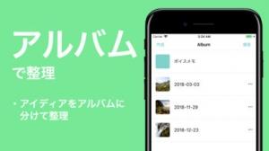 iPhone、iPadアプリ「VOICE PLAYER - ボイスメモ」のスクリーンショット 2枚目