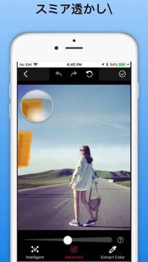 iPhone、iPadアプリ「写真消しゴム - 透かしを取り除く,画像ビデオを削除する」のスクリーンショット 1枚目