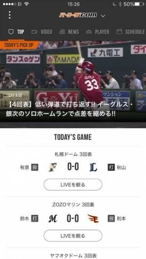 iPhone、iPadアプリ「「パ・リーグ.com」パ・リーグ公式アプリ」のスクリーンショット 1枚目