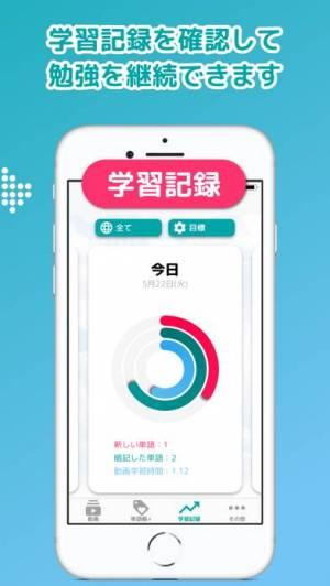 iPhone、iPadアプリ「動画リスニングで語学学習 Langholic!」のスクリーンショット 3枚目