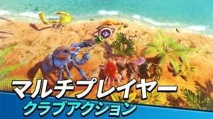 iPhone、iPadアプリ「King of Crabs」のスクリーンショット 4枚目