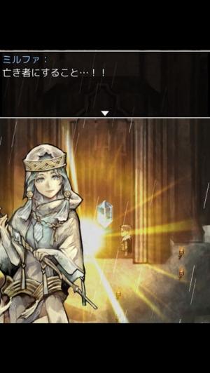 iPhone、iPadアプリ「RPG_Ri 【放射線ファンタジーRPG/アールアイ】」のスクリーンショット 2枚目