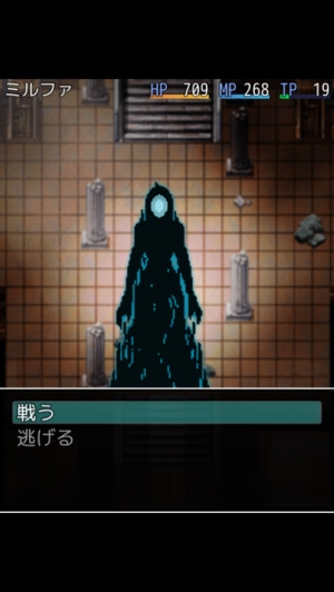 iPhone、iPadアプリ「RPG_Ri 【放射線ファンタジーRPG/アールアイ】」のスクリーンショット 3枚目