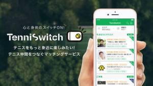 iPhone、iPadアプリ「TenniSwitch[テニスイッチ]」のスクリーンショット 1枚目