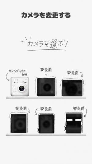 iPhone、iPadアプリ「InstaMini」のスクリーンショット 2枚目