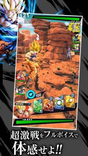 iPhone、iPadアプリ「ドラゴンボール レジェンズ」のスクリーンショット 2枚目