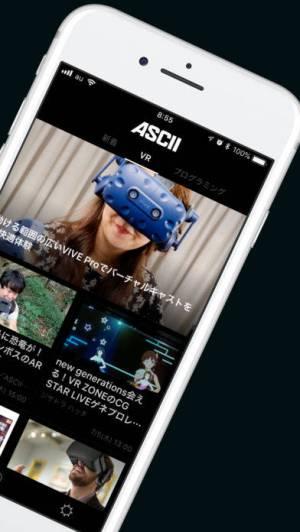 iPhone、iPadアプリ「VRNEWS by ASCII」のスクリーンショット 2枚目
