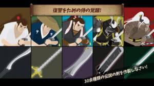 iPhone、iPadアプリ「Samurai Kazuya : Idle Tap RPG」のスクリーンショット 4枚目