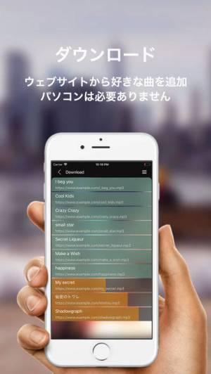 iPhone、iPadアプリ「Aurora - オールインワン音楽プレーヤー」のスクリーンショット 3枚目