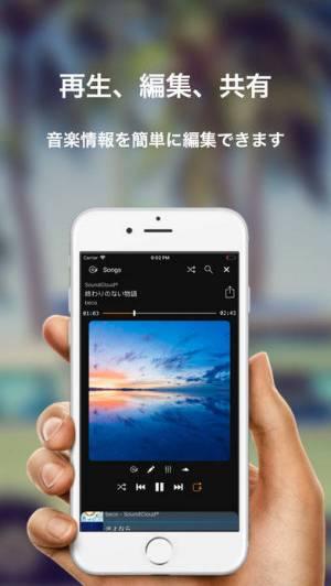iPhone、iPadアプリ「Aurora - オールインワン音楽プレーヤー」のスクリーンショット 4枚目