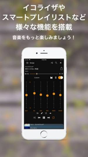 iPhone、iPadアプリ「Aurora - オールインワン音楽プレーヤー」のスクリーンショット 5枚目