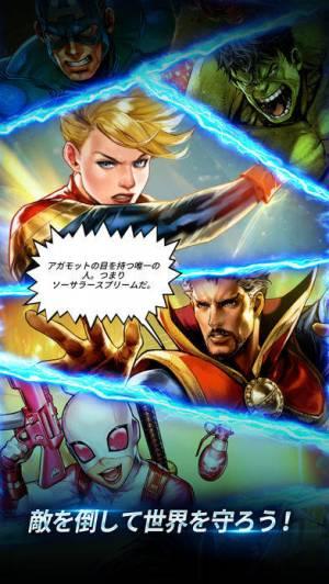 iPhone、iPadアプリ「MARVEL Battle Lines」のスクリーンショット 5枚目