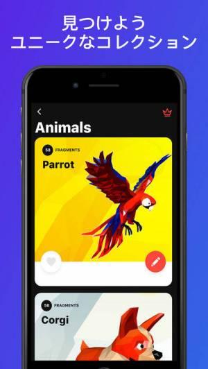 iPhone、iPadアプリ「Loly-Poly 3D 色塗り: 数字で塗り絵 & 色ぬり」のスクリーンショット 2枚目