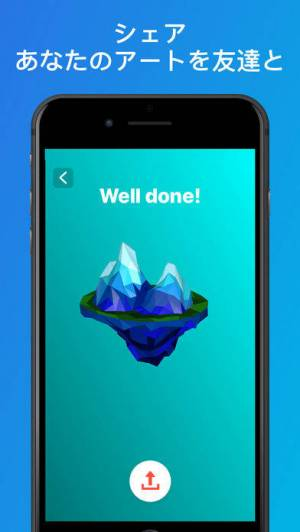 iPhone、iPadアプリ「Loly-Poly 3D 色塗り: 数字で塗り絵 & 色ぬり」のスクリーンショット 4枚目