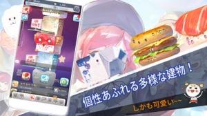 iPhone、iPadアプリ「TOT  - (ビルの育成)」のスクリーンショット 1枚目