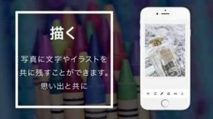 iPhone、iPadアプリ「InSnap  フレーム加工のフィルムカメラアプリ」のスクリーンショット 4枚目