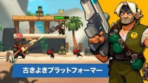 iPhone、iPadアプリ「Bombastic Brothers – 2D銃 撃 ゲーム」のスクリーンショット 1枚目