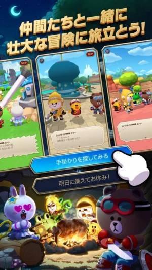 iPhone、iPadアプリ「LINE ブラウンストーリーズ」のスクリーンショット 3枚目