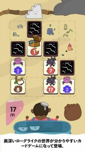 iPhone、iPadアプリ「Card of Darkness」のスクリーンショット 2枚目