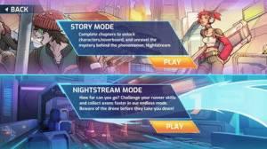 iPhone、iPadアプリ「Nightstream」のスクリーンショット 4枚目