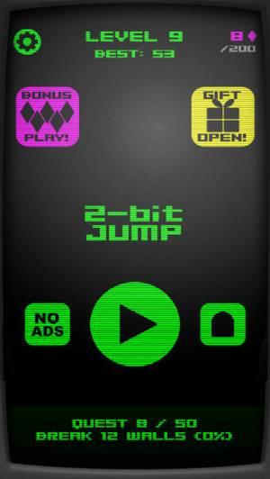 iPhone、iPadアプリ「2-bit Jump」のスクリーンショット 3枚目