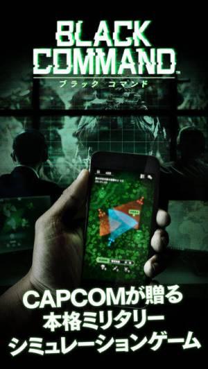 iPhone、iPadアプリ「BLACK COMMAND」のスクリーンショット 1枚目