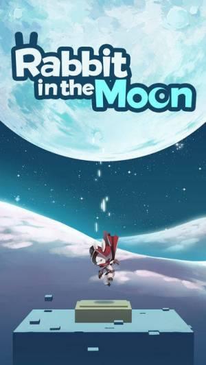 iPhone、iPadアプリ「ラビットインザムーン(Rabbit in the moon)」のスクリーンショット 1枚目