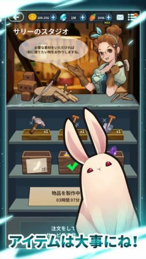 iPhone、iPadアプリ「ラビットインザムーン(Rabbit in the moon)」のスクリーンショット 4枚目