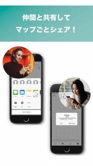 iPhone、iPadアプリ「Soundmap -サウンドメモ×マインドマップ-」のスクリーンショット 5枚目
