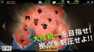 iPhone、iPadアプリ「ロストトリガー」のスクリーンショット 3枚目