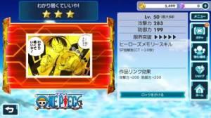 iPhone、iPadアプリ「ジャンプ 実況ジャンジャンスタジアム」のスクリーンショット 3枚目