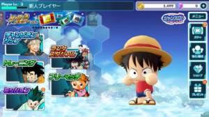 iPhone、iPadアプリ「ジャンプ 実況ジャンジャンスタジアム」のスクリーンショット 2枚目