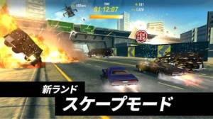 iPhone、iPadアプリ「ワイルド・スピード TAKEDOWN」のスクリーンショット 1枚目